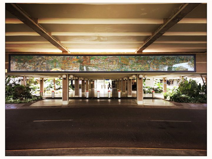 ENTRY UNITED NATIONS NAIROBI: UN main entry, built in the 1960's after the independence of Kenya.